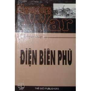 Edition) (Memoirs of War): Vo Nguyen Giap, Huu Mai, Lady Borton: Books