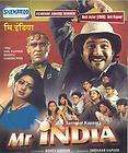 MR. INDIA (ANIL KAPOOR, SRIDEVI)   BOLLYWOOD HINDI DVD
